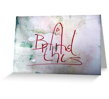 Brand this! Greeting Card