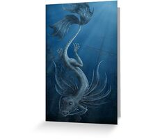 Dragon of the Depths Greeting Card