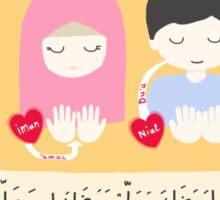 Doa Ramadhan - Ramadan Prayer Sticker