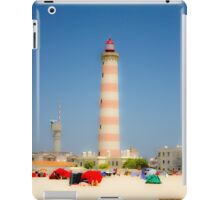 Dreams with flavour of summer... [Special place of mine] iPad Case/Skin
