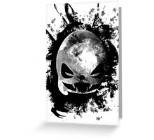 Ghost - Saddhus Collection No. 1 Greeting Card