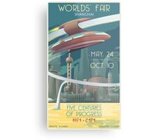 Futuristic Earth Travel Poster Metal Print