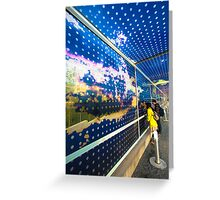Olympic Sculpture Park Greeting Card
