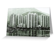 Raining in Tung Chung Greeting Card