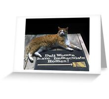 Cat on Dull Women Mat Greeting Card
