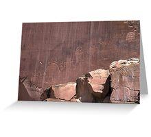 Utah Petroglyphs Greeting Card