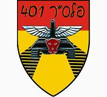 Pulsar (Recon) Unit 401 of the IDF Unisex T-Shirt