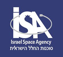 Israel Space Agency Logo for Dark Backgrounds Classic T-Shirt