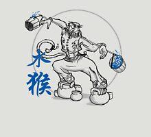 SHUI Unisex T-Shirt