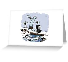 Calvin and Hobbes Beyond the Wall Greeting Card