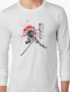 Gundam Barbatos Iron Blooded Orphans Blood Slasher - Tekkadan  Long Sleeve T-Shirt