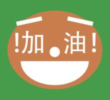 MR JIAYOU! (加油先生) by czechman86