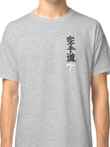 Way of the Empty Hand Classic T-Shirt
