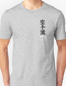 Way of the Empty Hand Unisex T-Shirt