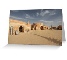 Space port in the desert Greeting Card