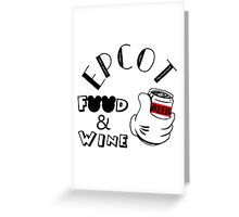 Epcot Food and Wine Festival - Beer Greeting Card