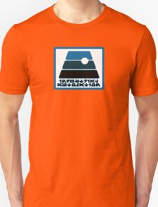 Industrial Automation T-Shirt