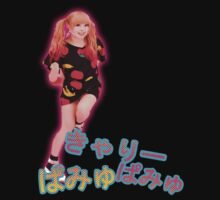 Kyary Pamyu Pamyu- Pop Version by Margybear