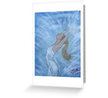"""Rejoicing""  by Carter L. Shepard Greeting Card"