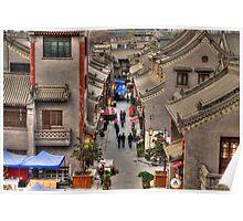 Xian Art Alley  Poster