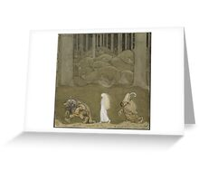 Vintage The Princess and the Trolls Illustration Greeting Card
