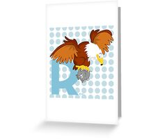 r for roc Greeting Card