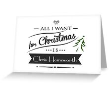 all i want for christmas is Chris Hemsworth Greeting Card