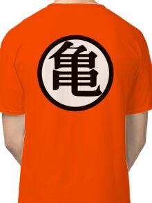Goku's Symbol Classic T-Shirt