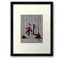"""Rei""  by Carter L. Shepard Framed Print"