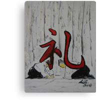 """Rei""  by Carter L. Shepard Canvas Print"
