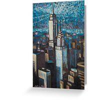 New York skies Greeting Card