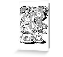 time for braekfast Greeting Card