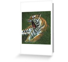 """""""I'm so Tired 11"""" Greeting Card"""