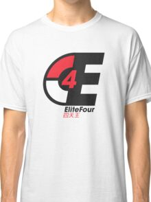 EliteFour Classic T-Shirt