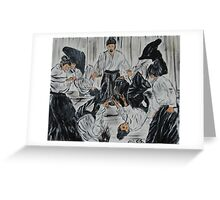 """Aikijutsu""  by Carter L. Shepard Greeting Card"