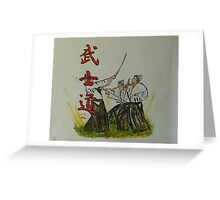 """Bushido 3""  by Carter L. Shepard Greeting Card"