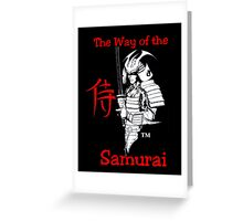 """SAMURAI""  by Carter L. Shepard Greeting Card"