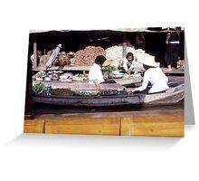 World Cruise 1972 Greeting Card