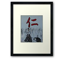 """Jin""  by Carter L. Shepard Framed Print"