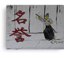 """Meiyo""  by Carter L. Shepard Canvas Print"