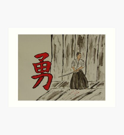 """Yu""  by Carter L. Shepard Art Print"