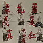 """""""Bushido 5""""  by Carter L. Shepard by echoesofheaven"""