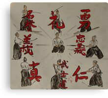 """Bushido 5""  by Carter L. Shepard Canvas Print"