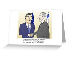 Mitt et Bibi en caricature des news options binaire Greeting Card