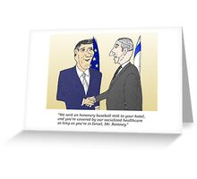 Caricatured Bibi and Romney Greeting Card