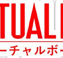 welcome to my virtual world Sticker