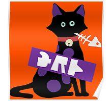 Splatoon Cat SquitForce Poster