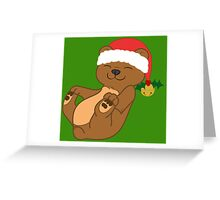 Christmas Brown Bear with Red Santa Hat, Holly & Gold Bell Greeting Card