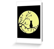 The Cat And The Moon (v2) Greeting Card