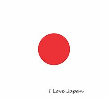 japanation by Reisis